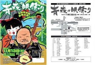 2016青民2.jpg